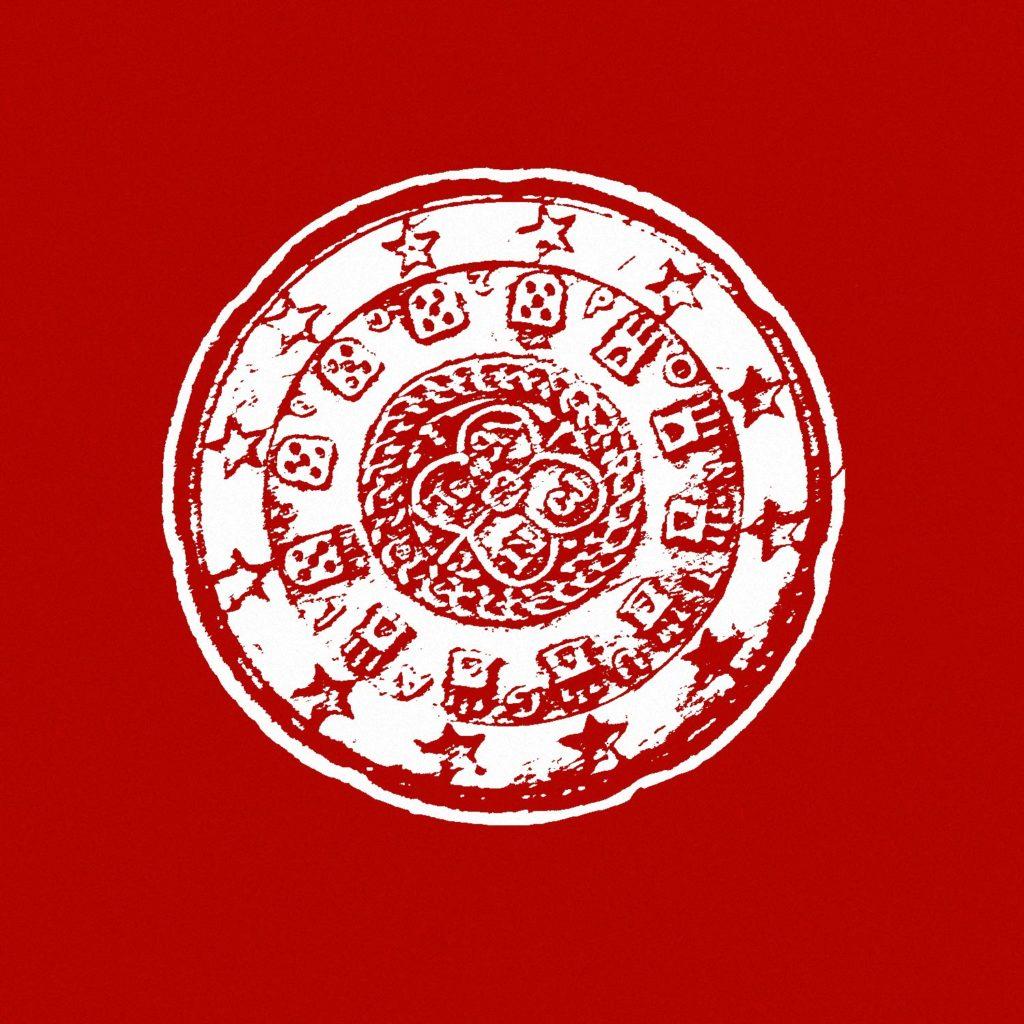 moneda roja